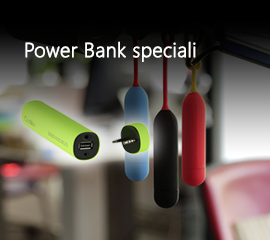 power bank maledettabatteria
